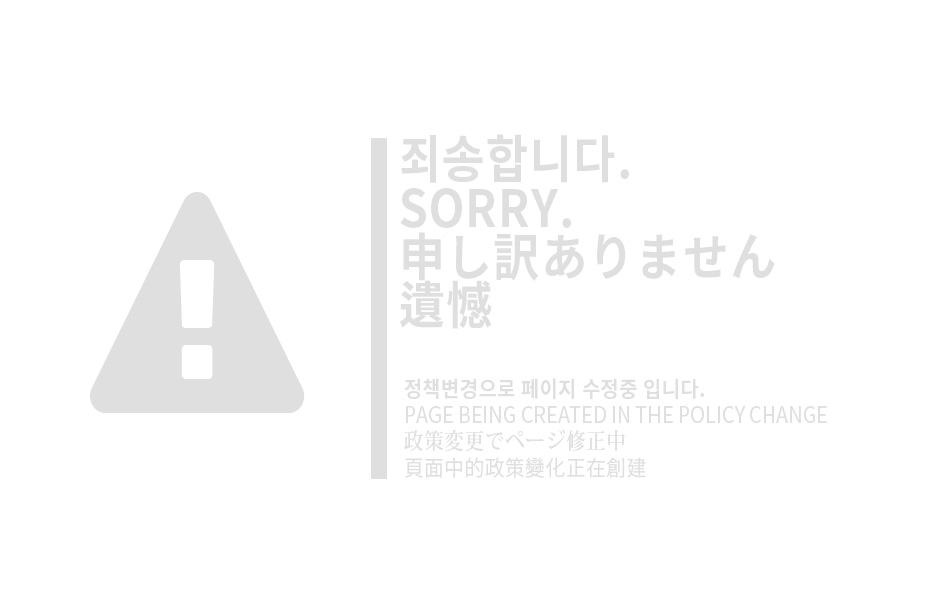 페이지 수정중